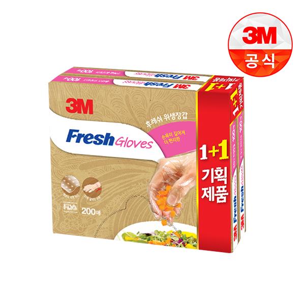 [3M]후레쉬 위생장갑 100+100매