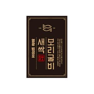 (침장명인1호) 명품 영광법성포 새싹보리굴비 5미 (250gX5) 10미 (250X10) 선물세트 대표이미지 섬네일