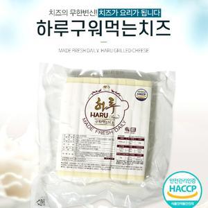 HACCP 인증 하루 구워먹는 치즈 1.2Kg(300gX4팩) 대표이미지 섬네일