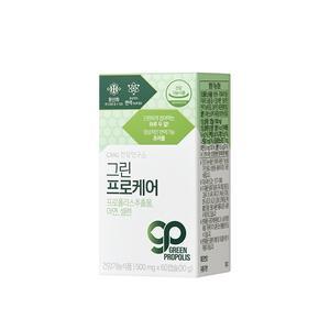 [CMG제약] 그린 프로케어 면역력 프로폴리스 60캡슐(1개월분) 대표이미지 섬네일