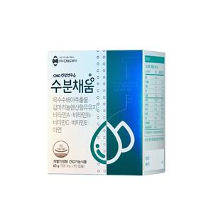 [CMG제약] 수분채움 90캡슐 (1개월) 대표이미지 섬네일
