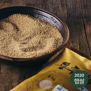 [유기농] 용추 현미 (2020년산, 4kg)