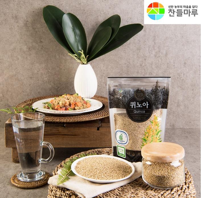 웰품 유기농 국산 퀴노아(300g)