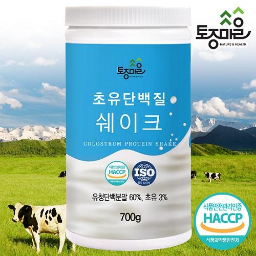 [토종마을]HACCP인증 초유단백질쉐이크 700g  대표이미지 섬네일