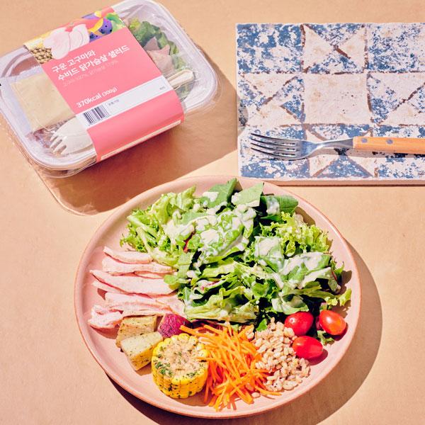 구운고구마와 수비드닭가슴살 샐러드(300g/370kcal) 대표이미지 섬네일