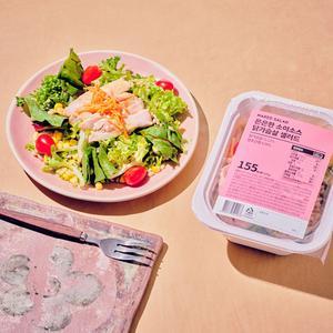 은은한 소이소스 닭가슴살 샐러드 (185g/155kcal)