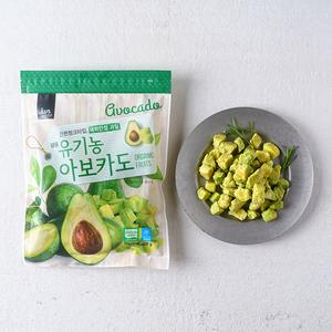 유기농 아보카도 (400g,냉동)