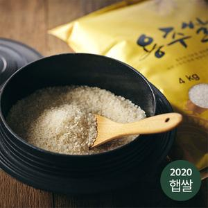 [유기농] 용추 백미 (2020년산, 4kg)