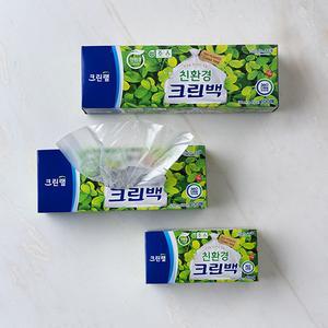 친환경 비닐백 3종