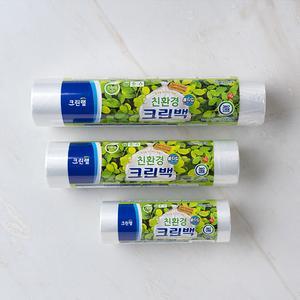 친환경 비닐 롤백 3종