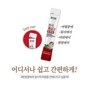 한국 홍삼고 스틱 (13g X 10ea) 대표이미지 섬네일