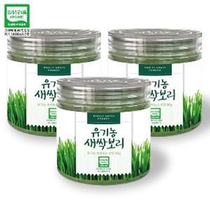 국내산 유기농원료100 유기농새싹보리쉐이크(80g3통)
