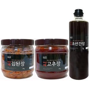 국산 집된장/전통고추장/조선간장 (50년전통 재래식 전통 장 모음) 대표이미지 섬네일