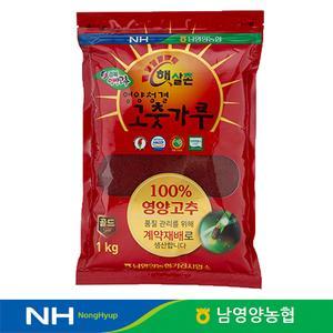 남영양농협 햇살촌 영양 골드 고추가루/고춧가루 1kg 대표이미지 섬네일