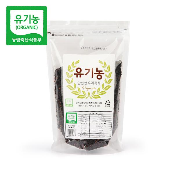 유기농 찰흑미 (500g) 대표이미지 섬네일