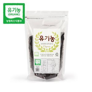 유기농 찰흑미 (500g)