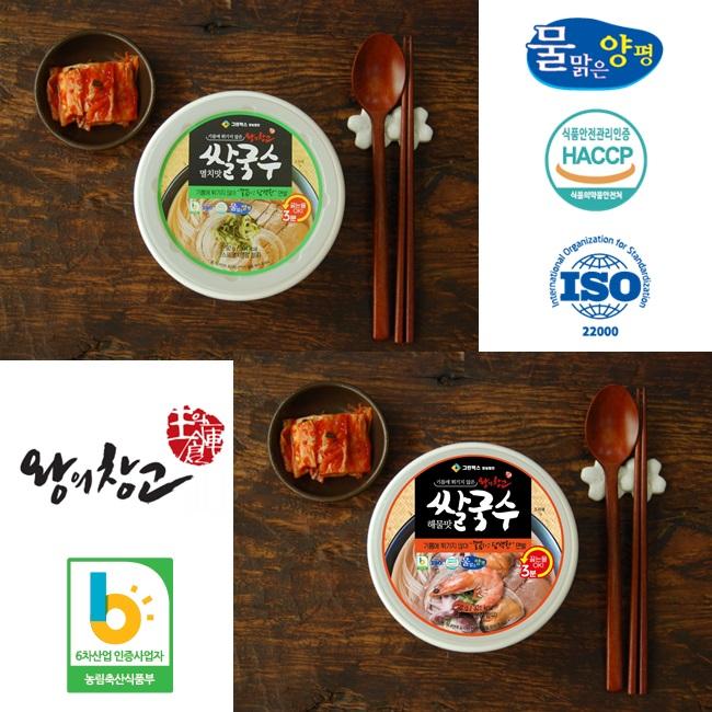 [인기제품] 왕의창고 즉석면쌀국수 (멸치맛,해물맛) 대표이미지 섬네일