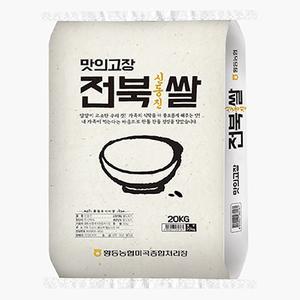 [황등농협]전북 신동진쌀 20kg (당일도정) 대표이미지 섬네일