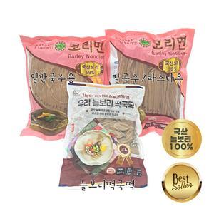 국산늘보리로 만든 보리3종 셋트(보리국수/칼국수/떡국떡)
