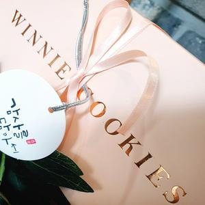 위니의 수제쿠키 선물세트(박스색상 선택 가능) 대표이미지 섬네일