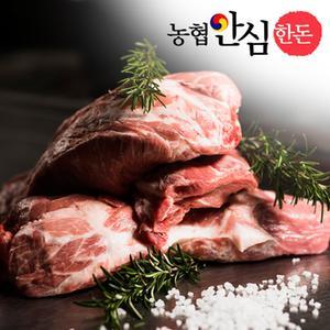 [농협안심한돈] 국내산 냉장 앞다리살 1kg~2kg (구이/수육용) 대표이미지 섬네일