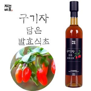 [자연비초] 구기자 담은 발효식초 500ml 무설탕 전통발효 대표이미지 섬네일