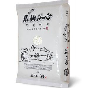 [소문난농부]농경이심 쌀(백미) 5kg 외 6종 대표이미지 섬네일
