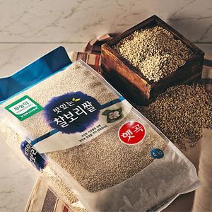 [만석] 무농약 찰보리쌀(2020년산 | 4kg)
