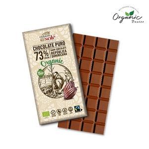유기농초콜릿 솔레초콜릿 바이오 다크 초콜릿 대표이미지 섬네일