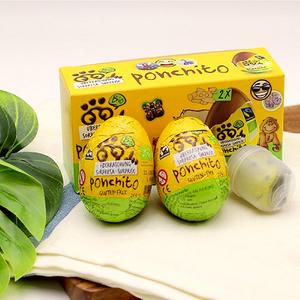 바움 유기농 폰치토 계란모양 어린이 초콜릿 2개입(40g)  대표이미지 섬네일