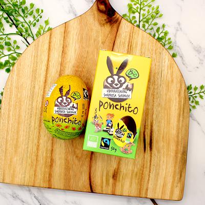 바움 유기농 폰치토 L 계란모양 어린이 초콜릿 1개입(50g)  대표이미지 섬네일